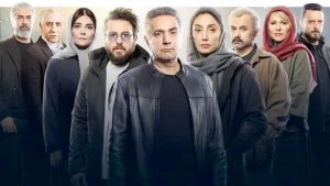 معرفی سریال های ایرانی