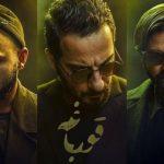 معرفی سریال شبکه خانگی قورباغه